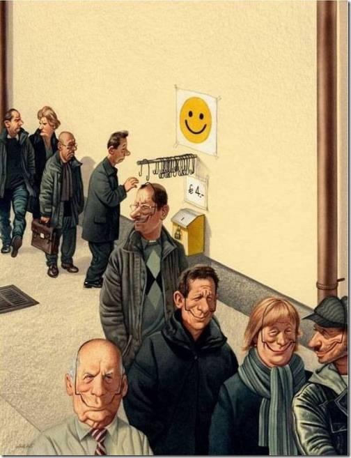 лицемерная улыбка